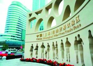 2.0版上海自贸区提速 金融改革抢搭一带一路快车