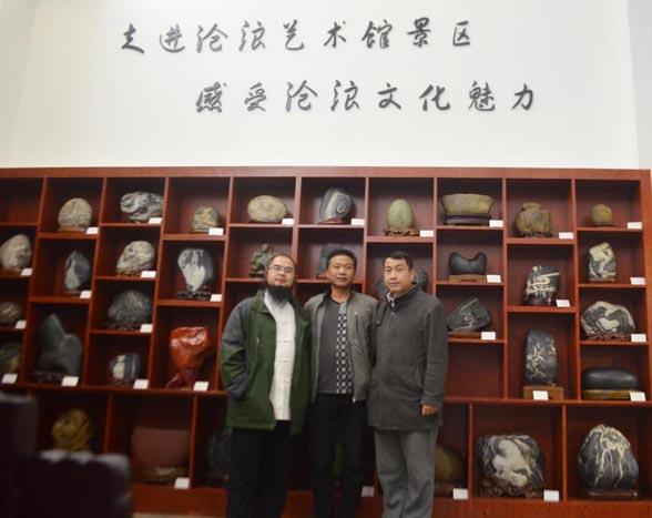 一带一路微视中心-《艺术家说》栏目组探访汉江奇石馆