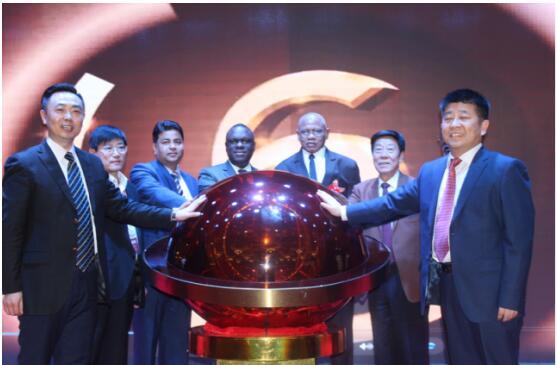 中非全供应链综合服务跨境电商平台在京启动