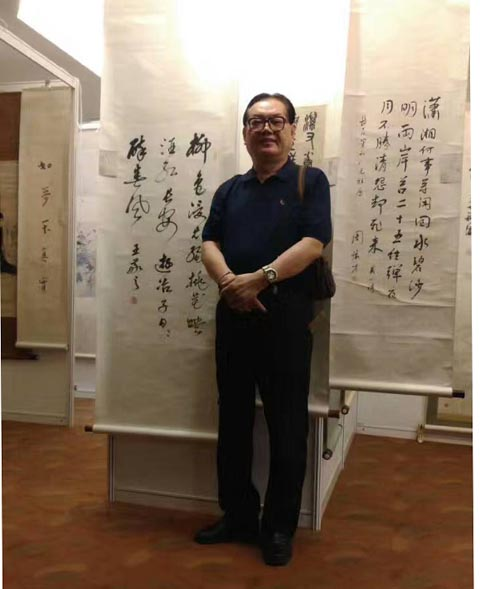 鉴赏家书法家王敬之接受央视采访:2017天贵仁顺书画专场拍
