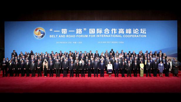 一带一路国际合作高峰论坛-一带一路微视中心