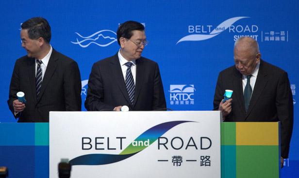 """2016香港首届""""一带一路""""高峰论坛-一带一路微视中心"""