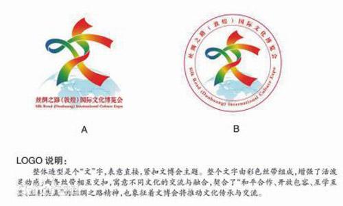 丝绸之路(敦煌)国际文化博览会-一带一路微视中心