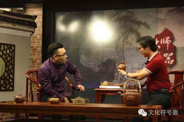 《大师说器·文化符号壶》访谈录