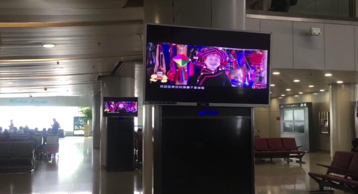 """人民网携手航美传媒集团开展""""机场看十九大""""活动"""