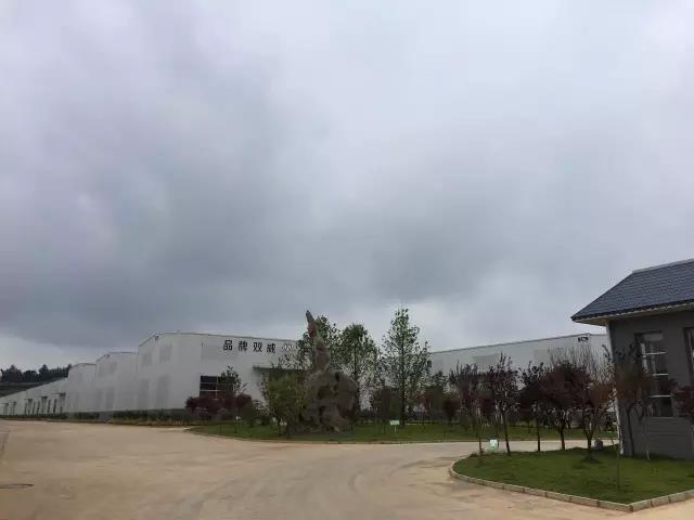 """CCTV7《中国匠心》之贵州""""双威食品""""-匠心精神成就品牌传奇"""