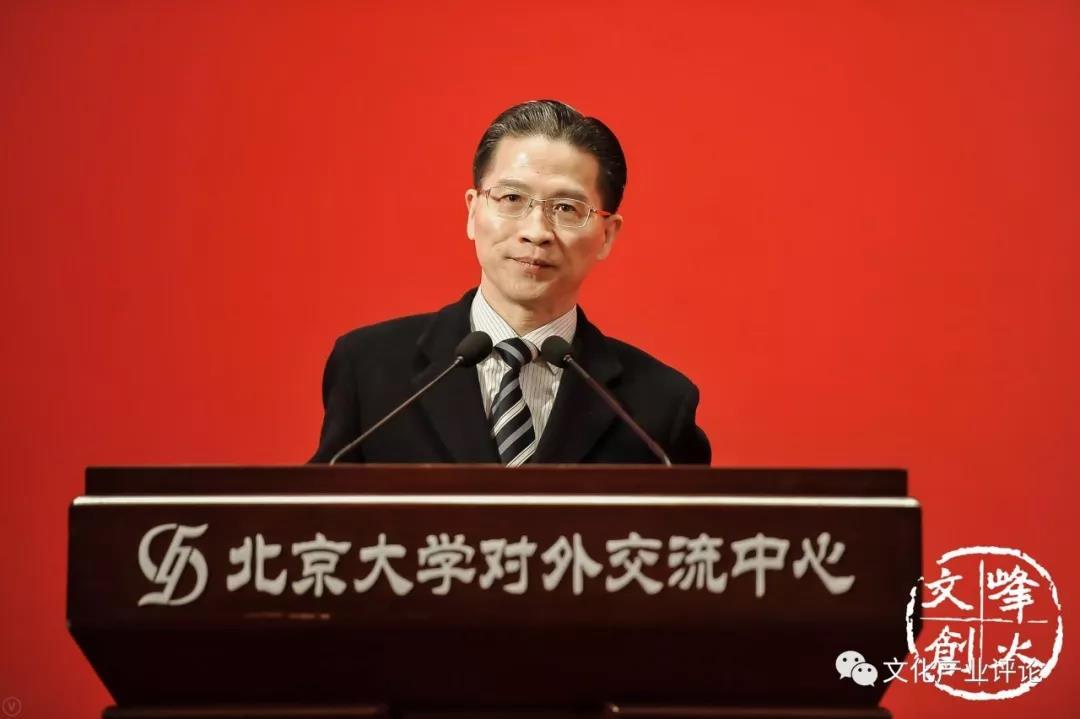 """民建中央副主席周汉民:""""一带一路""""中国企业的文化责任"""