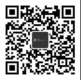 【太和•展览】菩提与逍遥 ― 王秋人、樊洲双人展
