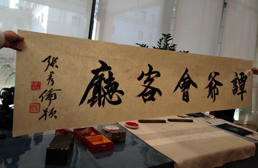 贸促会丝绸之路国际合作工作委员会在京圆满启动