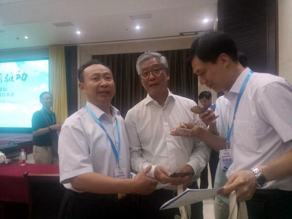 杜建国会长应邀:参加中国文物保护基金会会议