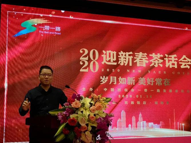 摘要:借助春风作舞台,化作春潮满人间。2020年1月16日,由中国西促会一带一路发展委员会举办的2020年迎春茶话会在北京民族饭店隆重召开。